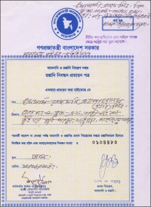 Export-Registration-Certificate